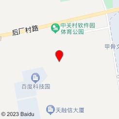 北京專業兄弟搬家公司