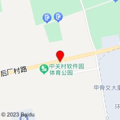 老牌北京搬家公司