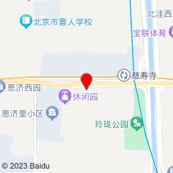 北京如颜医疗美容诊所