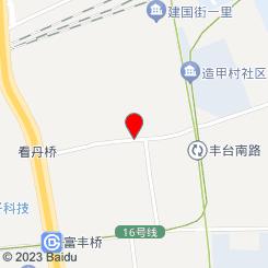 水蜜桃(丰台南路)