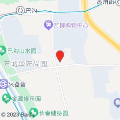 北京王瑛医疗美容诊所