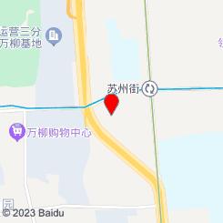 北京小芙医疗美容门诊部(小芙)