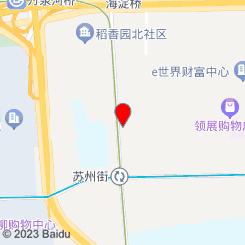 北京沈玲伟业医疗美容门诊部