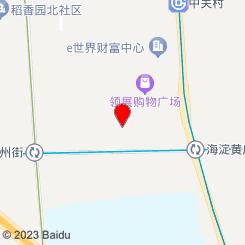 佐登妮丝美容SPA生活馆(中关村店)