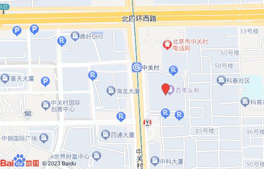 【北京林大科技有限公司】横向®科研——很想改变世界!
