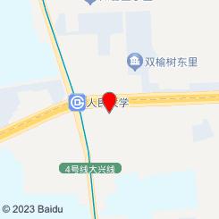 北京宫国华医疗美容诊所