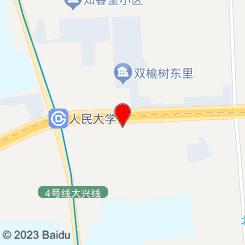 九儿(双安商场附近)