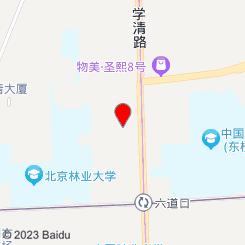 北京熙仁医院(北京熙仁眼科医院)