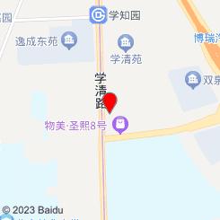 北京圣爱医院