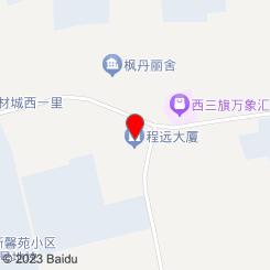 和韵spa(程远大厦店)