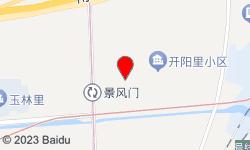 樱花热油会馆