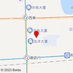 北京英煌医疗美容诊所