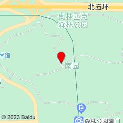 棉花糖(奥运村)