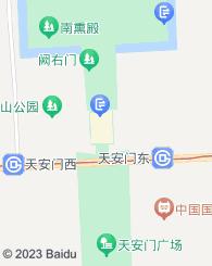 中儲亨通(北京中儲亨通信息咨詢有限公司)