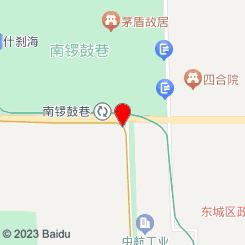 北京清木整形美容机构
