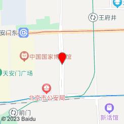 韩燕(全北京上门)