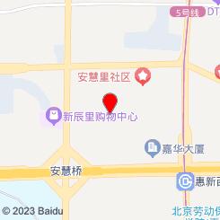 枫叶(亚运村)