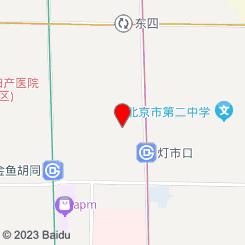 紫洁俪方(北京)医疗美容诊所