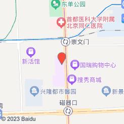 北京多微美医疗美容医院