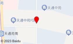蓝梦湾养生会馆