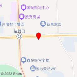 北京俪美汇医疗美容门诊部