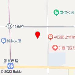 北京祥和兄弟搬家