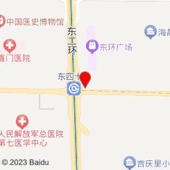 北京花皇医疗美容诊所
