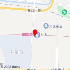 七彩(方庄街道)