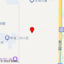 北京薇琳医疗美容医院