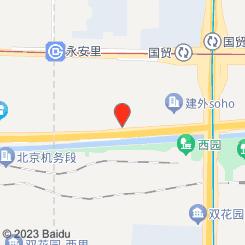 北京爱颜医疗美容诊所