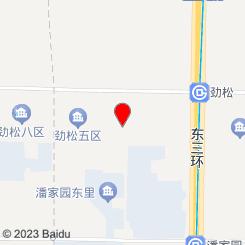 北京华大中医医院