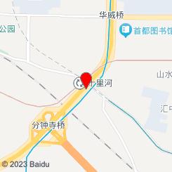 紫曦(十里河)