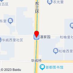 90后丝/足会所