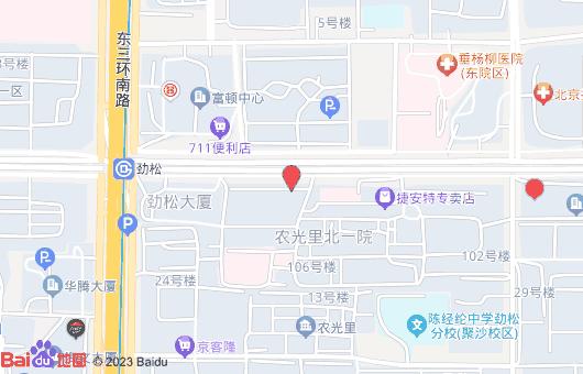 中国铁合金工业协会