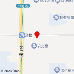 北京华韩整形美容医院