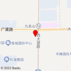 北京五洲妇儿医院整形科