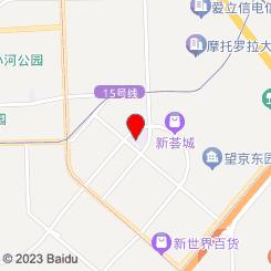 青蓮·私秘SPA MASSAGE