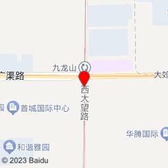 韩佳人(西大望路)