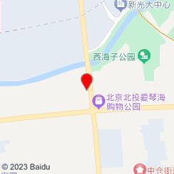 小菁菁(通州)