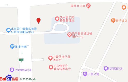 广东海润发展集团有限公司