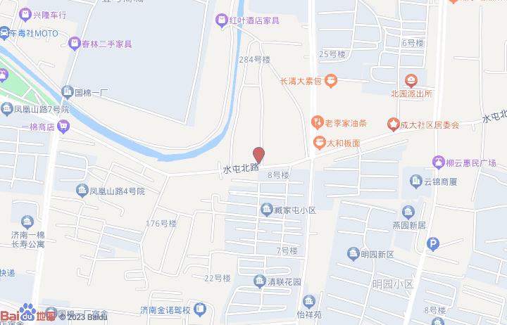 济南通风永利棋牌加工