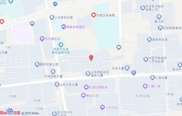 山東貨架廠