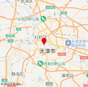 天津收回烟酒(大悦城)