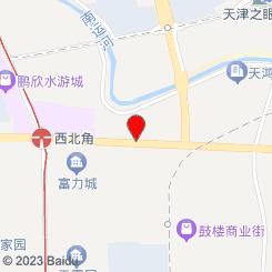 天津市长征医院整形美容科