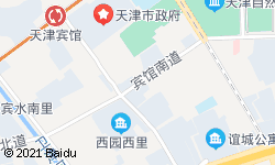 帝王冰爽私密会馆