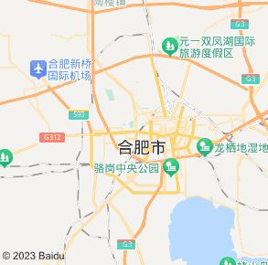 新华书店临溪便民店