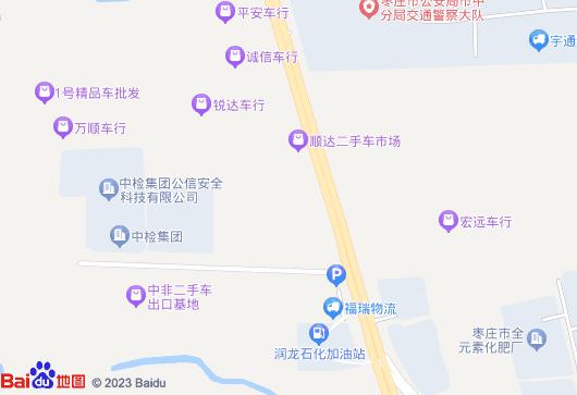 洪海光电集团有限公司企业文化 第1张