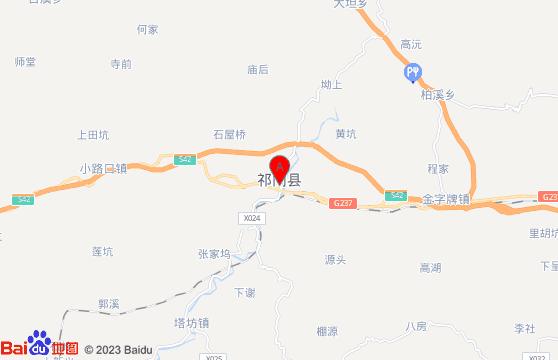 黄山旅游景点-祁门红茶茶园交通地图