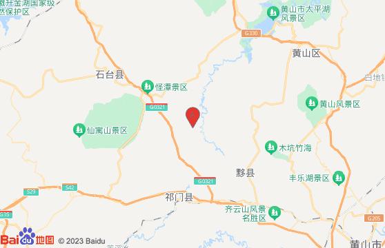 黃山跟團一日游-九龍瀑景區