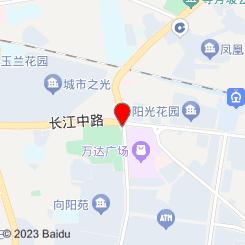 巢湖曙光医疗美容门诊部